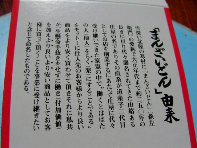 SANY3700.jpg
