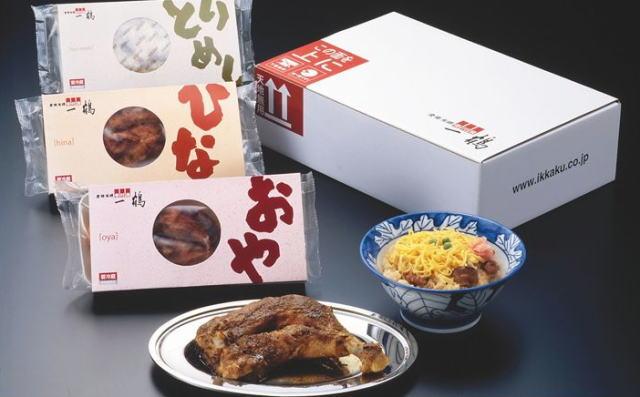 ikkaku_006.jpg