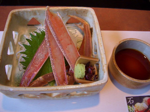 kanidouraku01.jpg