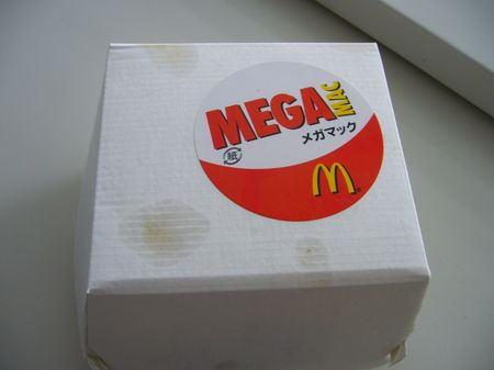 megamac02.jpg