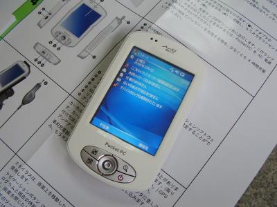 miop350-01.jpg