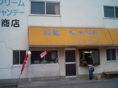 suzukisyouten01.jpg