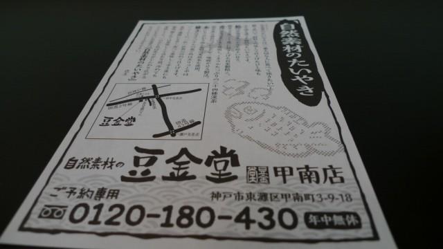 09-P1010108.jpg