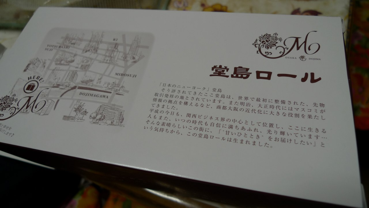 11-P1070742.jpg