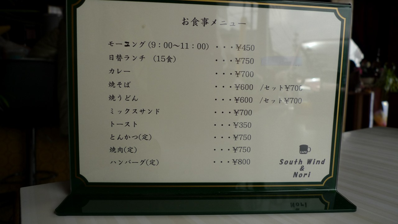 12-P1080911.jpg