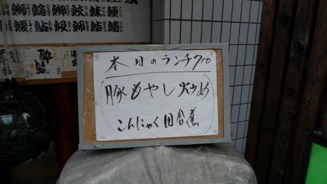 09-P1000843.jpg