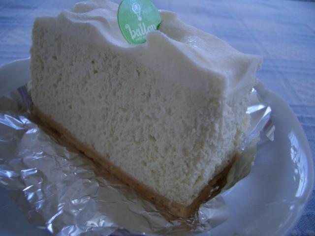 09-アボガドレアチーズ