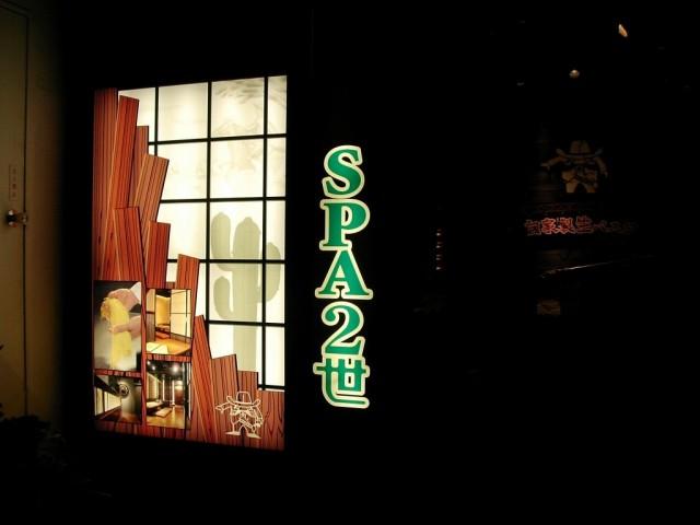 SANY23461.jpg