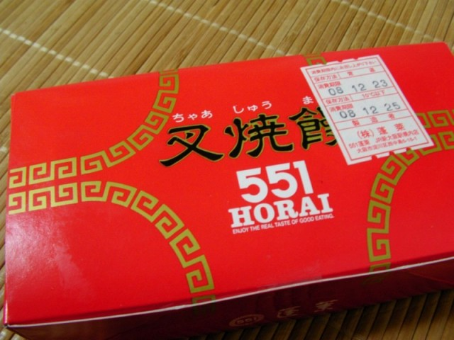 s-SANY1539.jpg
