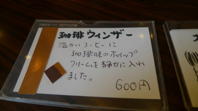 11-P1050549.jpg