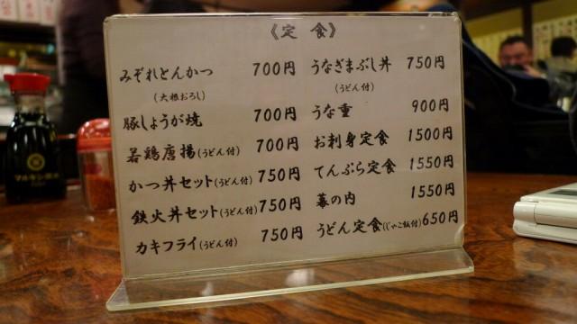 09-P1010700.jpg