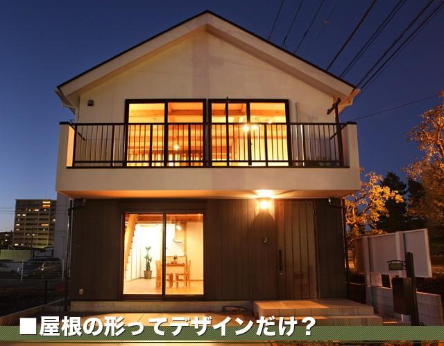 yane_1.jpg