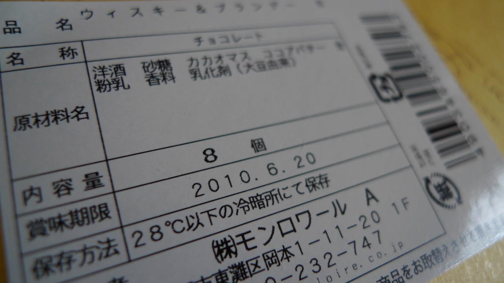 10-P1020582.jpg