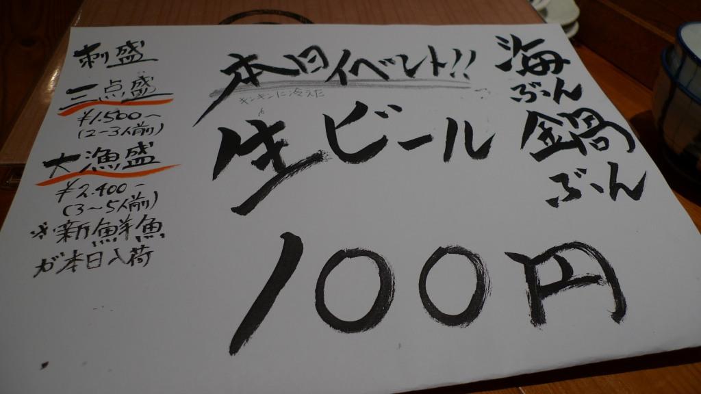10-P1030632.jpg