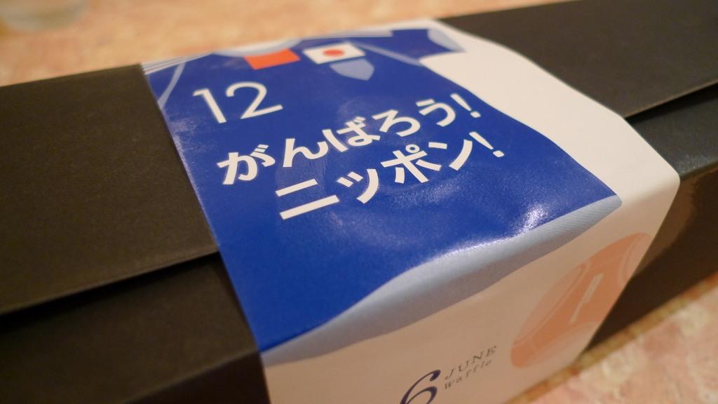 10-P1030815.jpg