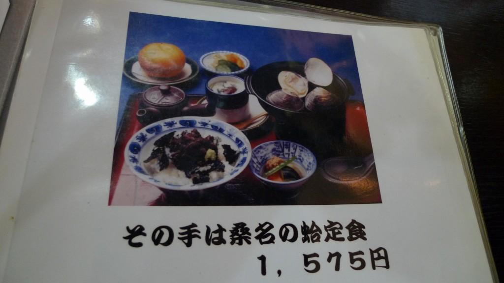 10-P1030838.jpg