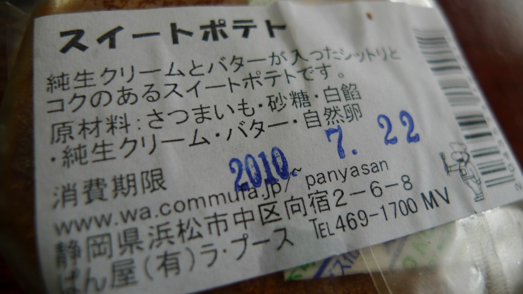 10-P1030918.jpg