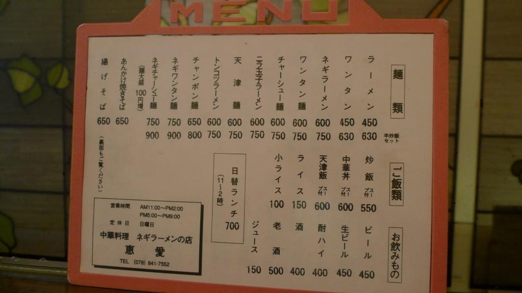 10-P1040469.jpg