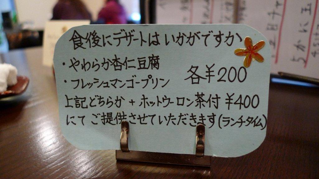 10-P1040954.jpg