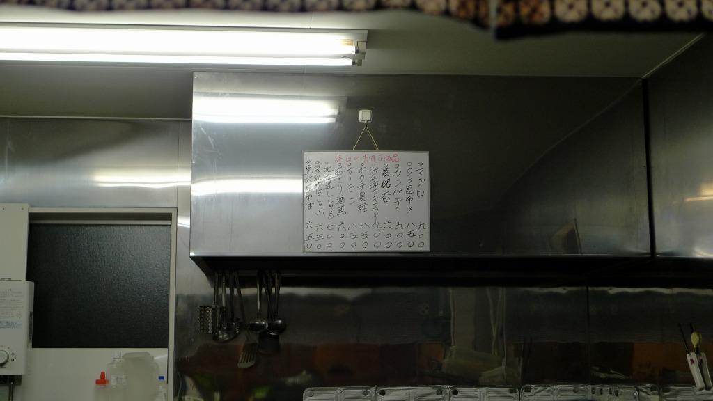 10-P1040990.jpg