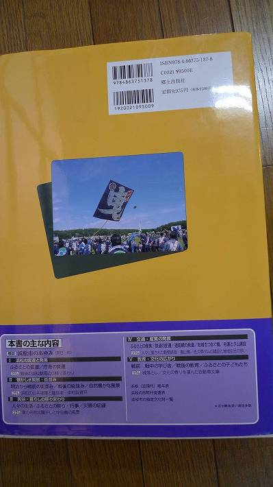 13-P1140797_20130520211426.jpg