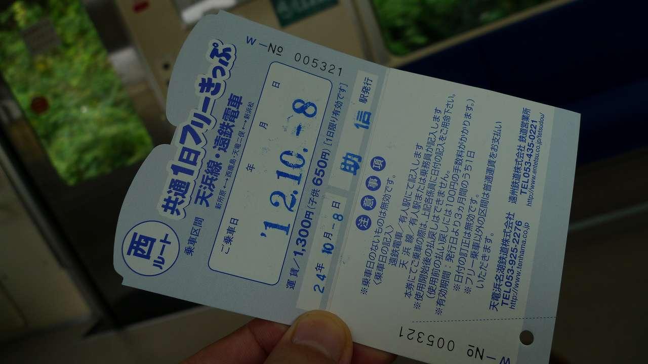 12-P1110661.jpg