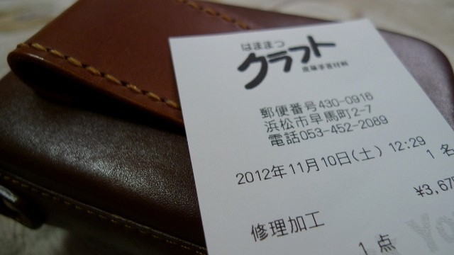 12-P1120112.jpg