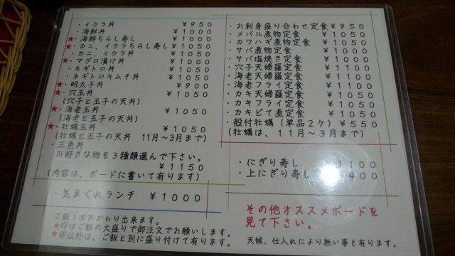12-P1100495.jpg