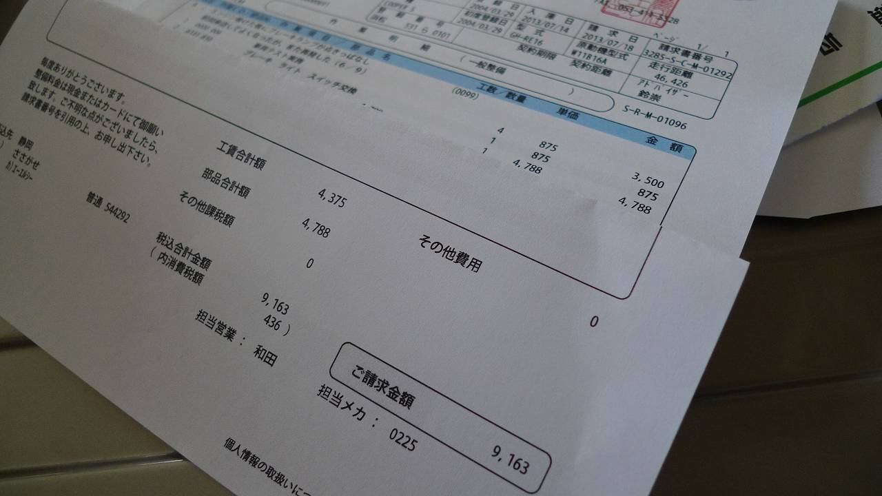 13-P1150551.jpg
