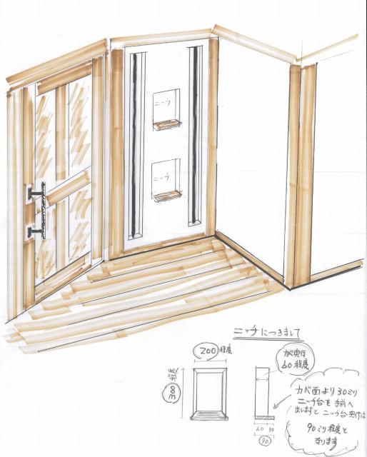 玄関ニッチイメージ