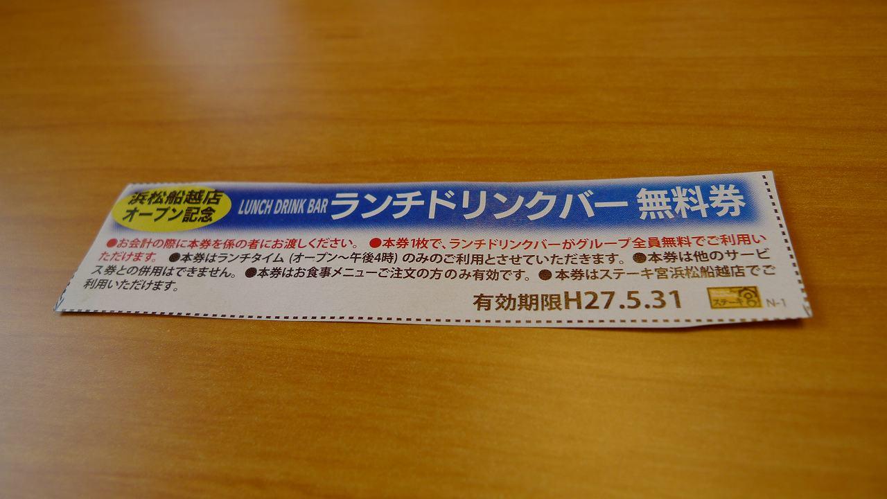 1505-P1220856.jpg