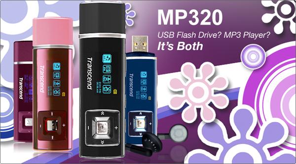 mp320