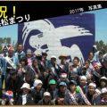 http://hikuma.net/wp-content/uploads/2016/05/1605-P1270394.jpg